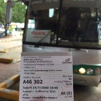 Photo taken at Phayao Bus Terminal by Mcmax M. on 7/14/2017