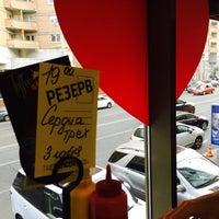 Снимок сделан в The Burger пользователем Erik L. 8/28/2015