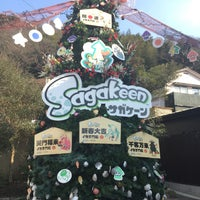 Photo taken at SCRUM広場 by Masanobu C. on 1/16/2016
