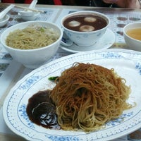 Photo taken at Wing Wah Noodles Shop by Ming-i P. on 1/5/2013