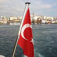Photo taken at Deniz Limanı Şube Müdürlüğü by Tuncay B. on 11/26/2012