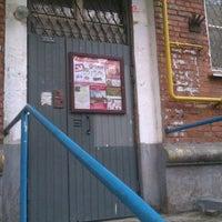Photo taken at Автобусная остановка Отрадное by Илья И. on 10/4/2012