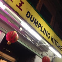 Photo taken at Dumpling Kitchen by Bryan E. on 10/8/2012