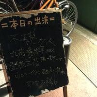 Das Foto wurde bei なってるハウス von mangoo m. am 11/23/2016 aufgenommen