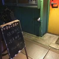 Снимок сделан в なってるハウス пользователем mangoo m. 8/10/2016