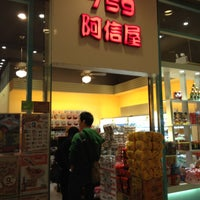 Photo taken at 759 Store 759阿信屋 by Anita M. on 1/8/2013