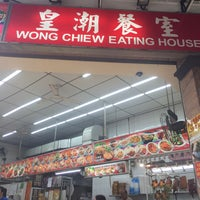 Photo taken at Wong Chiew Eating House 皇潮餐室 by Nathan N. on 10/16/2016