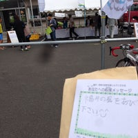 Photo taken at 若狭町役場 三方庁舎 by Nao S. on 5/23/2015