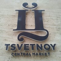 Photo taken at Tsvetnoy Central Market by Andrei P. on 4/28/2013