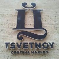 Снимок сделан в Tsvetnoy Central Market пользователем Andrei P. 4/28/2013