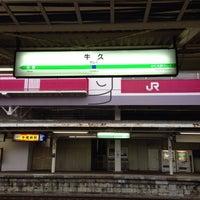 Photo taken at Ushiku Station by Y M. on 4/22/2013
