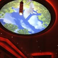 Das Foto wurde bei Köz Urfa von Hilal A. am 11/3/2012 aufgenommen