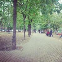 Photo taken at Аллейка Юрфак by Vladislav K. on 10/4/2012