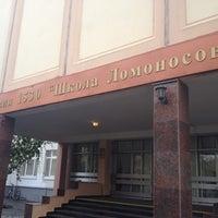 Photo taken at Гимназия № 1530 «Школа Ломоносова» by Polina on 10/13/2012