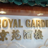 Photo taken at Royal Garden Chinese Restaurant by Ned L. on 2/10/2013