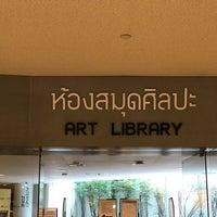 10/18/2017 tarihinde T A N G M O ..ziyaretçi tarafından Art Library'de çekilen fotoğraf
