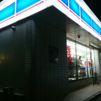 Photo taken at ローソン 岡山妹尾店 by mappy on 2/14/2017