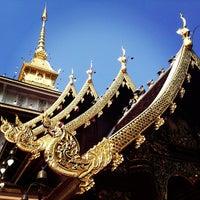 Photo taken at วัดป่าดาราภิรมย์ by Fifee® on 1/29/2013