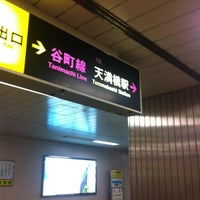Photo taken at Tanimachi Line Temmabashi Station (T22) by Toru A. on 3/23/2013