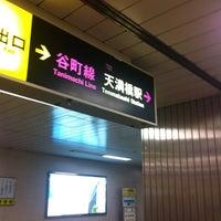Photo taken at Tanimachi Line Temmabashi Station (T22) by Toru A. on 3/23/2013
