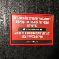 Снимок сделан в ХукаПлейс Полтавская пользователем роман с. 5/30/2017