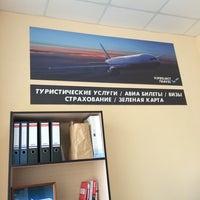 Снимок сделан в Viproject Travel пользователем Кирилл Ц. 9/3/2014