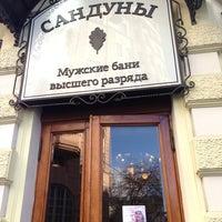Das Foto wurde bei Сандуновские бани von Pash am 3/28/2013 aufgenommen