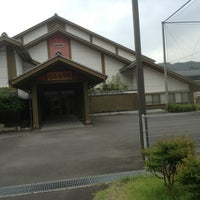 Photo taken at 四万十町立大正中学校 by 効三 徳. on 5/31/2013