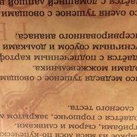 "Photo taken at Ресторан ""Охотничий"" by Денис Ч. on 8/29/2014"