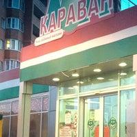 Photo taken at Караван by Evgeniya K. on 6/16/2013