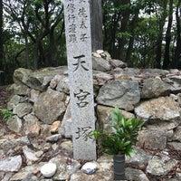 Photo taken at 天宮塚 by Jun K. on 7/15/2017