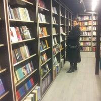 Photo taken at Boekhandel Van Piere by Wim G. on 1/11/2013