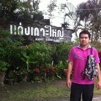Photo taken at แก่งเกาะใหญ่ @ธารน้ำแม่เรวา by Mameow A. on 1/29/2013