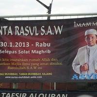 Photo taken at Surau Taman Muhibbah Kajang by CikMar on 1/19/2013