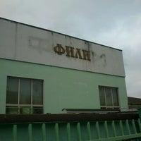 Photo taken at Ж/Д станция Фили by Николай П. on 10/29/2012