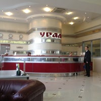 Photo taken at Урал by Anastasia K. on 10/19/2012