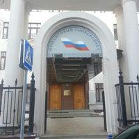 Photo taken at Финансовый университет при Правительстве РФ by Evgeniy Y. on 2/22/2013