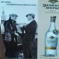 Photo taken at Столовая на Литейном by Надежда Ч. on 10/23/2012