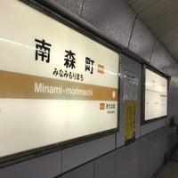 Photo taken at Sakaisuji Line Minami-morimachi Station (K13) by さっ ち. on 5/7/2017
