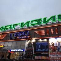 Photo taken at Киргизия by Artemij 🐼 on 10/15/2012