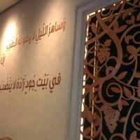 Photo taken at Mezza House by Bassem A. on 10/6/2012