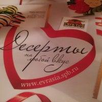 Photo taken at Евразия by Илья И. on 5/15/2013