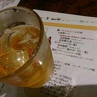 Photo taken at 鍛冶屋 文蔵 立川店 by yoko ♡. on 10/24/2015