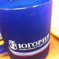 "Photo taken at ОАО ГСК МОФ ""Югория"" by Алёна Ш. on 10/25/2012"