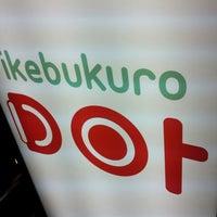 Photo taken at Ikebukuro Dot by superddman on 12/6/2015