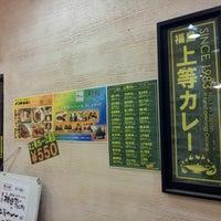 Photo taken at 福島 上等カレー 江坂店 by superddman on 5/24/2016