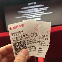 Photo taken at 金鸡百花影城 Jinji Baihua Cinema by 哲娴 柯. on 6/8/2017