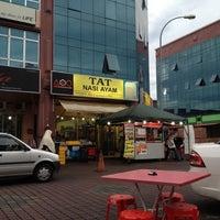 Photo taken at Tat Nasi Ayam by Norisman M. on 12/15/2012