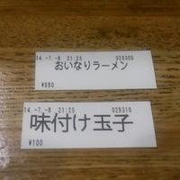 Photo taken at ガッツリラーメン それは私のおいなりさんだ by くれは on 7/8/2014