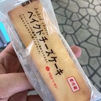 Photo taken at アズナス 十三店 by Pineapple 1. on 3/28/2018